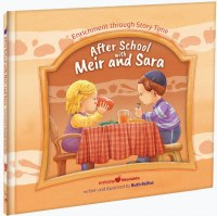 After School with Meir and Sara [Hardcover]