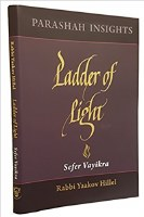 Ladder of Light: Parashah Insights on Sefer Vayikra [Hardcover]