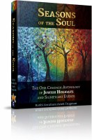 Seasons of the Soul [Hardcover]
