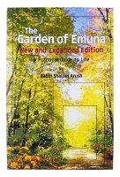 The Garden of Emuna New and Expanded Edition [Paperback]