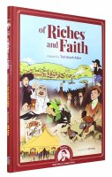 Of Riches and Faith Comic Story [Hardcover]