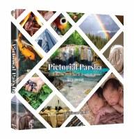 Pictorial Parsha Sefer Breishis [Hardcover]