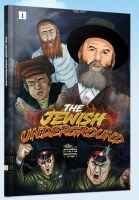 The Jewish Underground Comic Story [Hardcover]