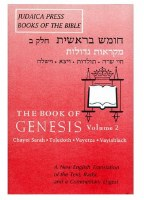 The Book of Genesis Volume 2 [Hardcover]