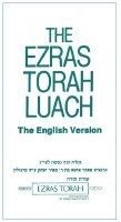 Ezras Torah Luach 5780 Pocket Size English [Paperback]