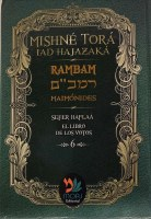 Mishnah Torah Rambam Sefer Haflaa Spanish Edition [Hardcover]