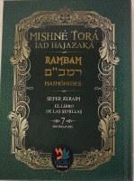 Mishnah Torah Rambam Sefer Zeraim Spanish Edition [Hardcover]