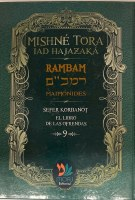 Mishnah Torah Rambam Sefer Korbanos Spanish Edition [Hardcover]
