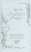 A BRIDE'S PRAYERS