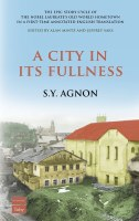 A City In Its Fullness [Hardcover]