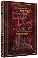 A Daily Dose Of Torah Series 1 Volume 10 Weeks of Korach through Pinchas [Hardcover]