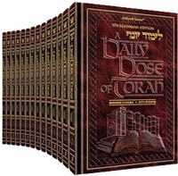 A Daily Dose Of Torah - 14 Volume Slipcased Set [Hardcover]