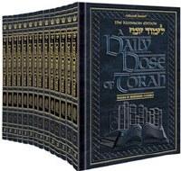 A Daily Dose Of Torah Series 2 - 14 Volume Slipcased Set [Hardcover]