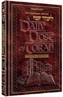 A Daily Dose Of Torah Series 1 Volume 11: Weeks of Mattos through Va'eschanan [Hardcover]