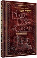 A Daily Dose Of Torah - Volume 12: Weeks of Eikev through Ki Seitzei [Hardcover]