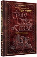 A Daily Dose Of Torah Series 1 Volume 13 Weeks of Ki Savo through Ha'azinu [Hardcover]