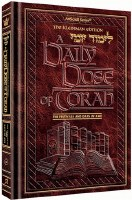 A Daily Dose Of Torah Series 1 Volume 14 The Festivals and Days of Awe [Hardcover]