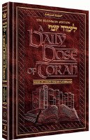 A Daily Dose of Torah Series 1 Volume 2 Weeks of Chayei Sarah through Vayishlach [Hardcover]