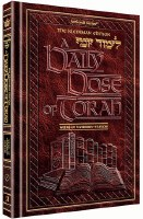 A Daily Dose Of Torah Series 1 Volume 3 Weeks of Vayeishev through Vayechi [Hardcover]