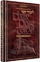 A Daily Dose Of Torah Series 1 Volume 4 Weeks of Shemos through Beshalach [Hardcover]