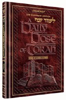 A Daily Dose Of Torah Series 1 Volume 6 Weeks of Ki Sisa through Vayikra [Hardcover]