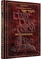 A Daily Dose Of Torah Series 1 Volume 8 Weeks of Acharei Mos through Bechukosai [Hardcover]
