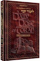 A Daily Dose Of Torah Series 1 - Volume 9