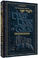 A Daily Dose Of Torah Series 2 - Volume 13