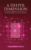 A Deeper Dimension [Hardcover]