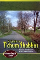 A Guide to T'chum Shabbos