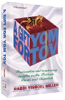 A Gift For Yom Tov - Hardcover