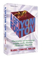 A Gift For Yom Tov - Paperback