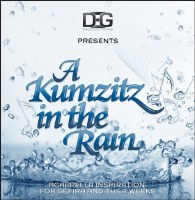A Kumzitz in the Rain CD