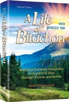 A Life of Bitachon [Hardcover]