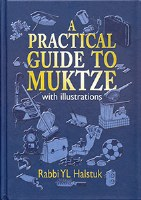A Pactical Guide to Muktze