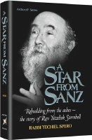 A Star from Sanz [Hardcover]