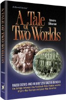 A Tale Of Two Worlds [Hardcover]