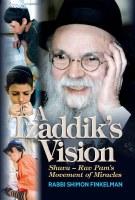A Tzaddik's Vision [Hardcover]