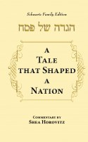 A Tale that Shaped a Nation English and Hebrew Edition [Hardcover]