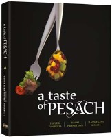 A Taste of Pesach [Hardcover]