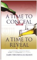 A Time to Conceal A Time to Reveal [Hardcover]
