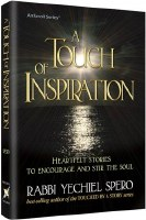 A Touch of Inspiration [Hardcover]
