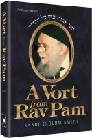 A Vort from Rav Pam [Hardcover]