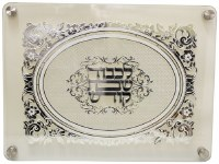 Glass Challah Board Designed with Laser Cut Silver Colored Floral Pattern