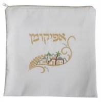 Afikoman Bag Zipper Closure Polyester Gold Jerusalem Design