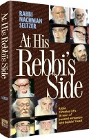 At His Rebbi's Side [Hardcover]