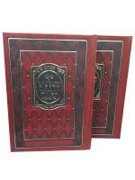 Alshich Al HaTorah 2 Volume Set [Hardcover]