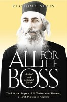 All for the Boss [Hardcover]