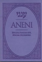 Aneni: Special Prayers Pocket Size Purple [Hardcover]