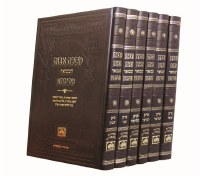 Maseches Avos Hamevoar Mesivta Edition 6 Volume Set [Hardcover]